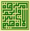 مركز الأميرة الجوهرة البراهيم للطب الجزيئي وعلوم الموروثات والأمراض الوراثية بالبحرين